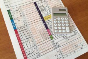 募金と寄付の違い:税金納付額に影響する